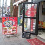 2011shanghai-044.jpg