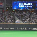 20120401-010.jpg