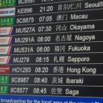 shanghai20120704-028.jpg
