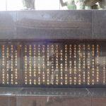 taiwan20131205-035.jpg