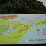 taiwan20131205-080.jpg