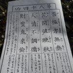 matsuchiyama.jpg