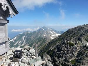 立山 雄山からの剱岳